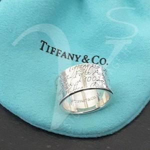 Anello Tiffany serie Notes