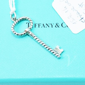 Chiave Tiffany Twist Ovale