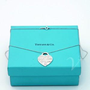 """Catenina Tiffany con Cuore pendente """"I Love You"""""""